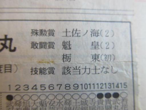 20130919・相撲20-03