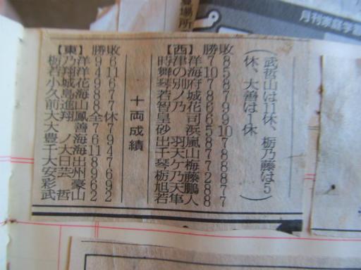 20130919・相撲21-02
