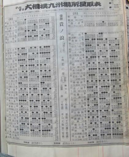 20130919・相撲22-08