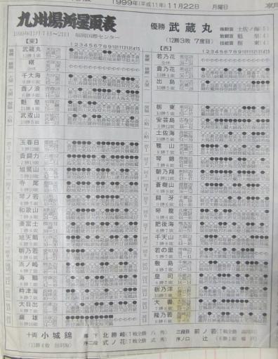 20130919・相撲26-01