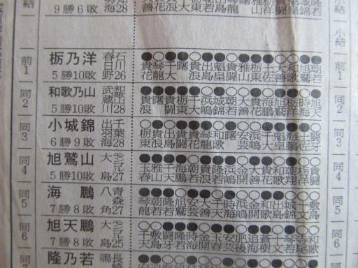 20130919・相撲27-06