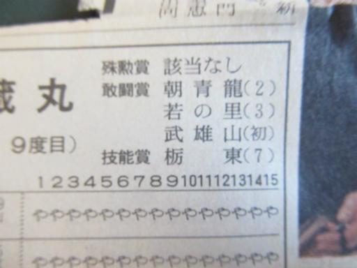 20130919・相撲30-03