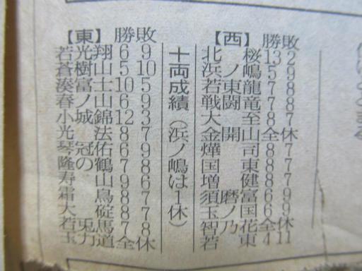 20130919・相撲31-02