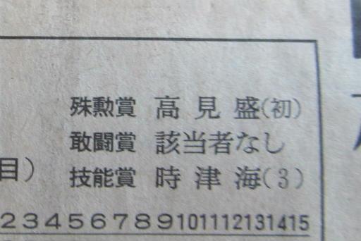 20130919・相撲35-04