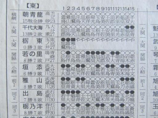 20130919・相撲36-04
