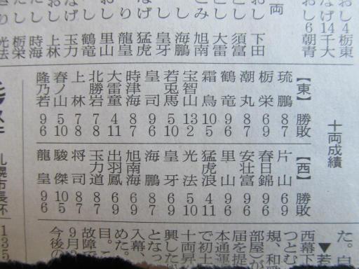 20130919・相撲43-02