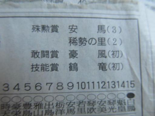 20130919・相撲46-03