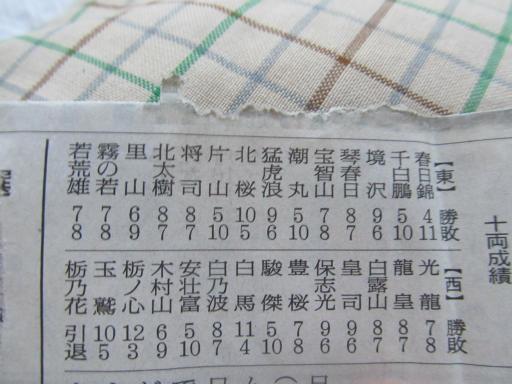 20130919・相撲46-02