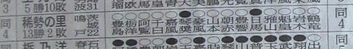 20130919・相撲50-08