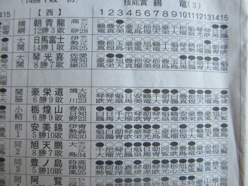 20130919・相撲50-07