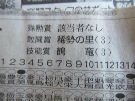 20130919・相撲50-04