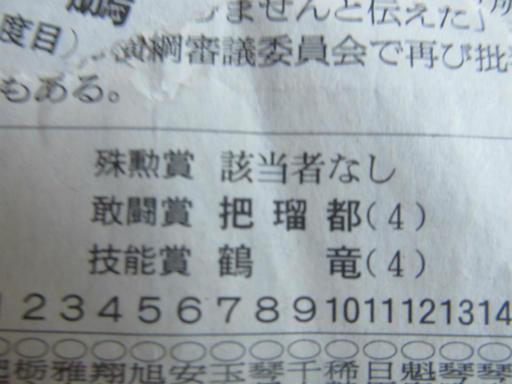 20130919・相撲52-04