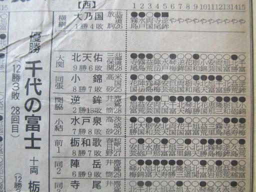 20130919・相撲53-08