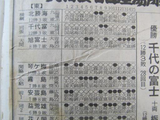 20130919・相撲53-07