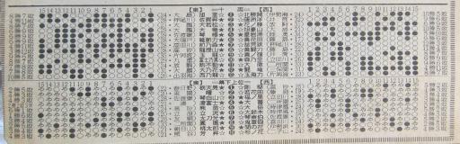 20130919・相撲54-02・中