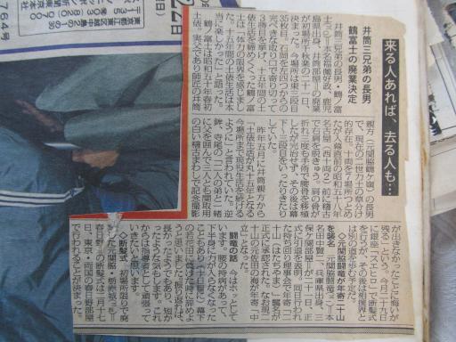 20130919・相撲54-09・中