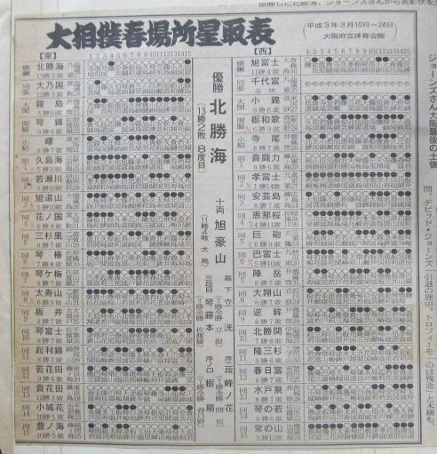 20130919・相撲55-01