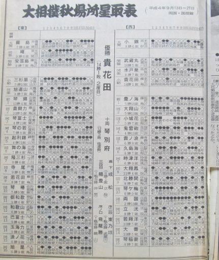20130919・相撲57-01