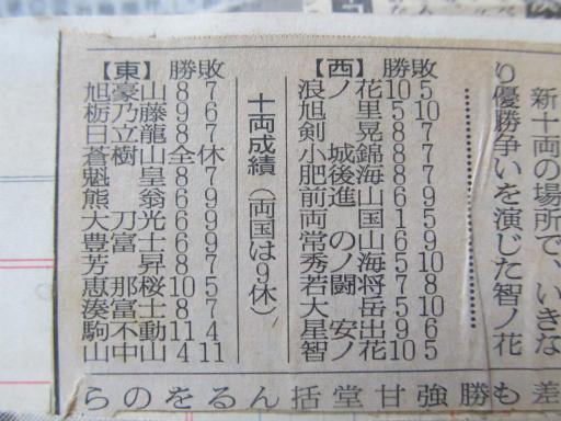 20130919・相撲57-11
