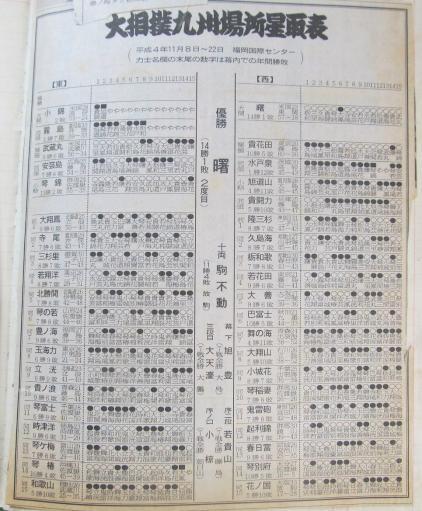 20130919・相撲57-10