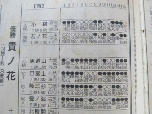 20130919・相撲58-05