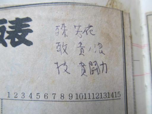 20130919・相撲58-03