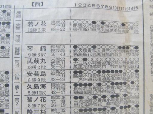 20130919・相撲59-06