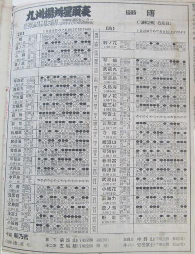 20130919・相撲59-01