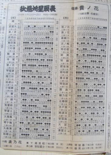 20130919・相撲60-05