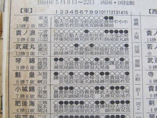 20130919・相撲60-03