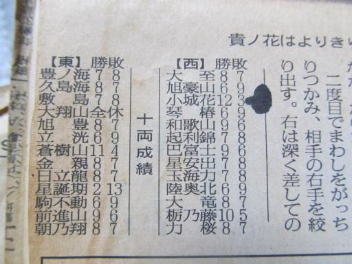 20130919・相撲60-02