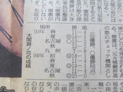 20130919・相撲60-09