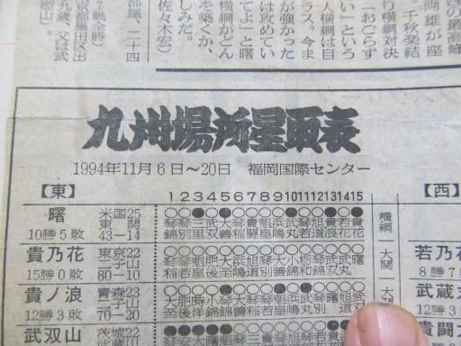 20130919・相撲60-10