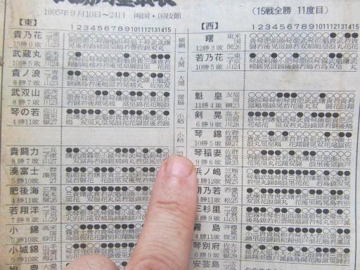 20130919・相撲61-06