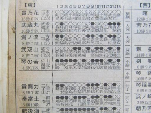 20130919・相撲61-04