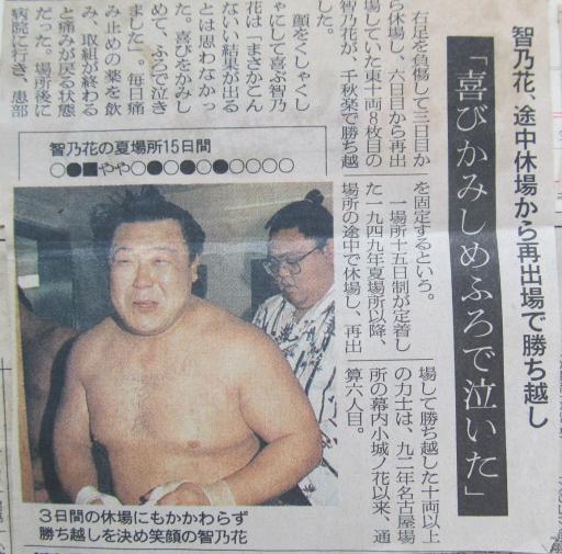 20130919・相撲63-03