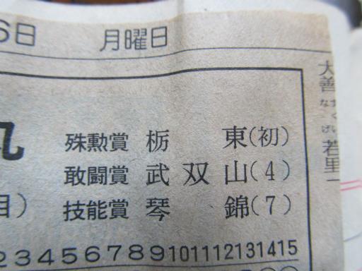 20130919・相撲64-03