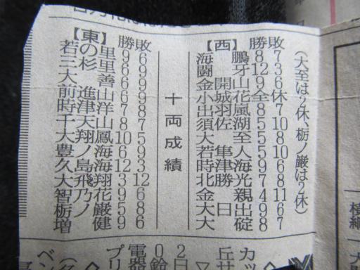 20130919・相撲64-07