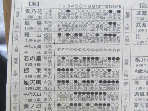 20130919・相撲65-05