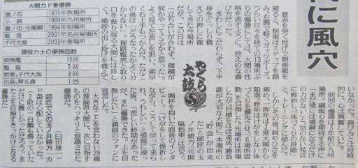 20130919・相撲74-06