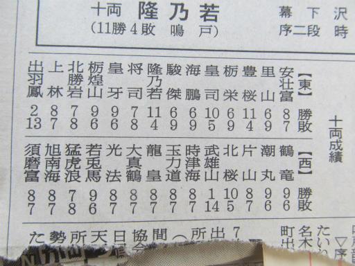 20130919・相撲75-02