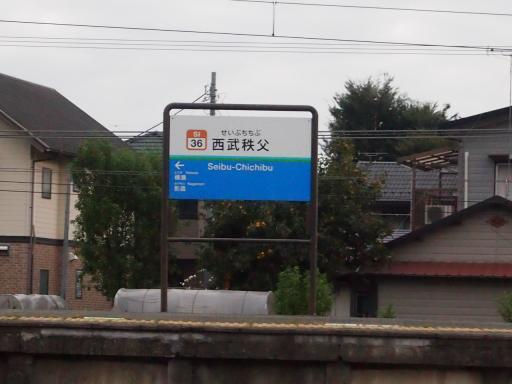 20131005・鉄03