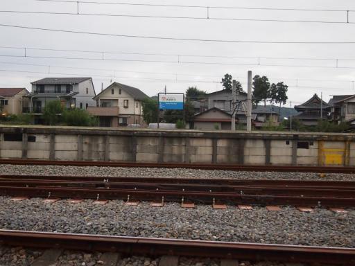 20131005・鉄02