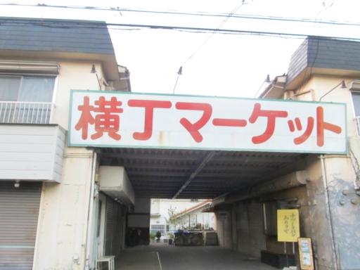 20131008・朝焼け16