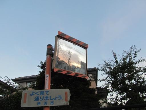 20131008・朝焼け14