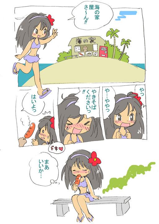 beach_house03.jpg