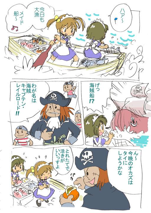 ship02.jpg