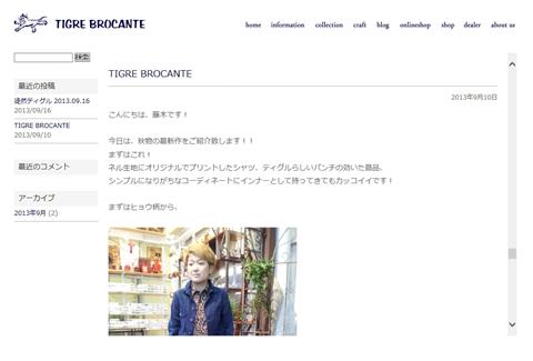 blog_2013091922403692e.jpg