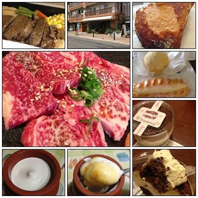 神戸 食べ物2