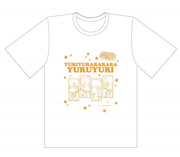 yuruyuri_tshirt_b_white_0313.jpg